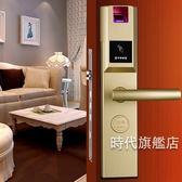 智慧指紋鎖家用防盜門鎖電子鎖大門 XW(一件免運)