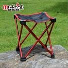 戶外折疊椅釣魚凳子美術寫生火車排隊便攜小馬扎板凳 居樂坊生活館YYJ