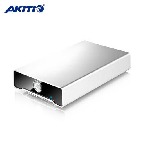 《AKiTiO》Neutrino 冰極光U3.1 外接盒(2.5吋-1bay)-USB3.1 Gen2 10Gb/s