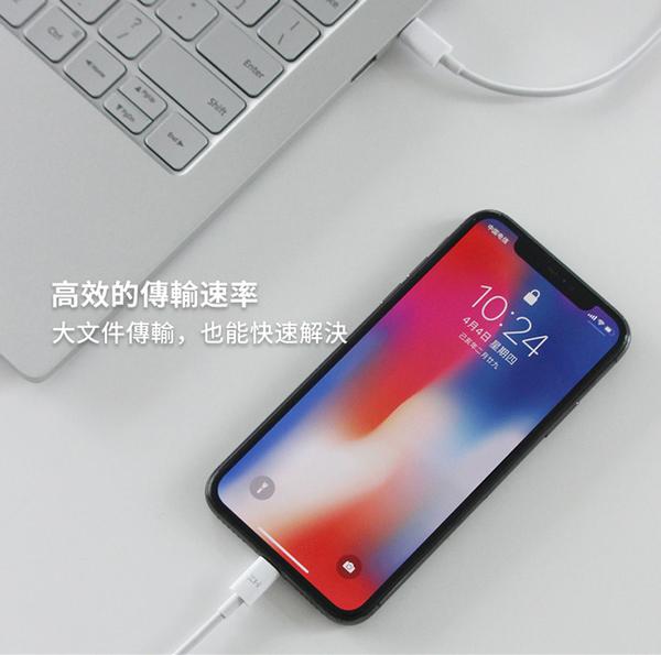 ZMI 紫米 Type-C to Lightning 數據線1M (AL870C) IPHONE12 快充