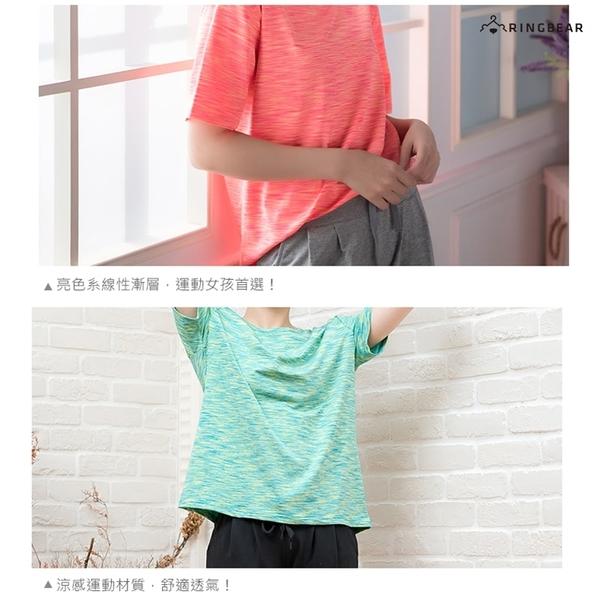 T恤--夏日涼感線性紋路漸層運動休閒超彈性短袖棉質上衣(紅.綠XL-5L)-T256眼圈熊中大尺碼