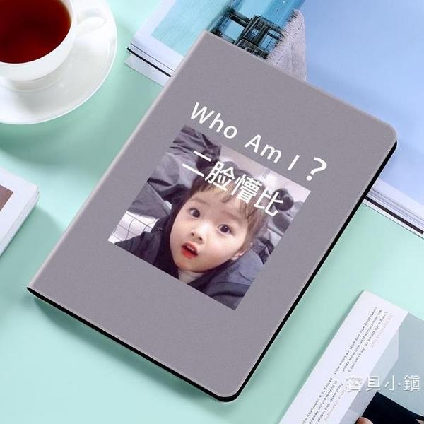 2019新ipad保護套Air休眠殼mini4迷你2平板5超薄6全包7皮套蘋果殼