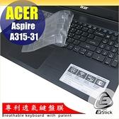 【Ezstick】ACER A315-31 奈米銀抗菌TPU 鍵盤保護膜 鍵盤膜