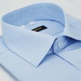 【金‧安德森】水藍色吸排窄版長袖襯衫