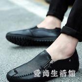 豆豆鞋 新款冬男士休閒皮鞋一腳蹬男鞋加絨棉鞋 BF18639『愛尚生活館』