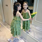 女童牛油果綠吊帶洋裝2021新款韓版夏裝大童兒童夏季洋氣蛋糕裙1 幸福第一站