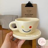 啞光粗陶不規則彩色笑臉牛奶馬克杯咖啡杯碟【大碼百分百】