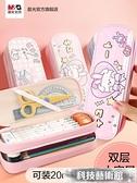 文具盒 筆袋女孩 大容量帆布單層加厚雙層文具盒女孩中小學生用學習鉛筆收納盒 交換禮物