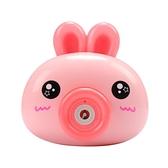 泡泡機 兒童抖音同款網紅全自動吹泡泡槍小豬豬泡泡機玩具少女心照相機式【快速出貨八折下殺】