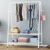 衣架落地 臥室晾衣架陽台簡易家用掛衣架落地多功能小衣帽架客廳 青木鋪子