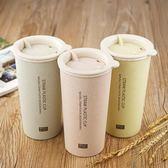 小麥秸稈水杯韓版帶蓋咖啡杯韓國隨手個性塑料女學生可愛清新杯子 艾尚旗艦店