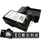 【EC數位】V1 D810 D800 D800E D7000 D7100 V2專用 ENEL21 快速充電器