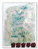 古意古早味 梅粉 話梅粉 (500g±10%(約± 50包)) 懷舊零食 酸梅粉 話梅 甘草梅粉 蜜餞