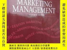 二手書博民逛書店(英文原版)MARKETING罕見MANAGEMENT(營銷管理