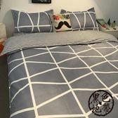 床上用品被子四件套男大學生女宿舍2被套1.5米1.8m床單人三件套4【黑色地帶】