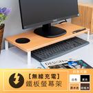 ‧台灣生產製造,品質有保障 ‧無線充電更加方便 ‧隨附USB延長線