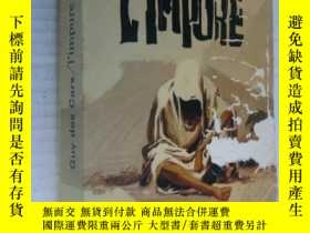 二手書博民逛書店罕見L Impure《不貞》【法文原版】Y146810 Guy