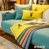 沙發墊四季通用北歐簡約棉麻繡花防滑皮木沙發套罩靠背坐墊子蓋布 『蜜桃時尚』