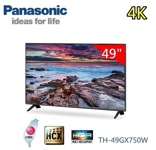 【佳麗寶】-留言享加碼折扣(Panasonic國際牌)49吋4K連網智慧LED液晶電視【TH-49GX750W】
