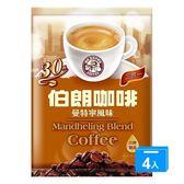 伯朗曼特寧咖啡三合一15G*30*4【愛買】