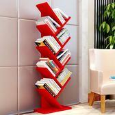 樹形書架置物架現代簡約角落書架兒童小書架書櫃落地簡易書架創意xw【優兒寶貝】