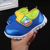 童鞋/休閒鞋  2018春秋季男童鞋兒童透氣運動鞋女童跑步鞋韓版單鞋網鞋