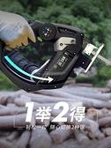 切割機 曲線鋸工業級木工多功能調速家用電鋸往復鋸小型雙用切割機馬刀鋸