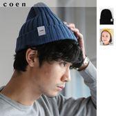 純棉 羅紋 針織帽 中性款 現貨 免運費 日本品牌【coen】