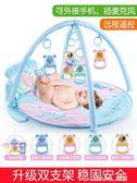 嬰兒玩具腳踏鋼琴健身架器6-12個月3新生寶寶音樂益智男孩女0-1歲 樂活生活館