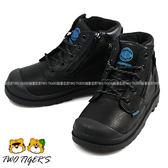 法國 Palladium Waterproof 黑色 皮革 防水短靴 小童靴 NO.R0705