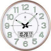 掛鐘 北極星12英寸夜光掛鐘表現代掛鐘創意客廳靜音時鐘掛表歐式石英鐘 米蘭街頭IGO
