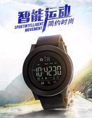 時刻美智慧運動手錶男微信消息多功能計步防水多功能學生電子錶【限時特惠】