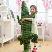 玩偶公仔仿真鱷魚公仔毛絨玩具新品超大兒童布娃娃恐龍玩偶2米生日禮物wy 快速出貨免運