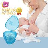 乳盾 Tigex乳頭保護罩硅膠假乳頭貼喂奶哺乳期防咬奶頭內陷輔助器乳盾 萌萌小寵