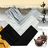 中國風褲子 夏款薄款男褲 男大尺碼唐裝 居士晨練太極褲子 降價兩天