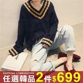 任選2件699毛衣V領毛衣套頭寬鬆慵懶條紋針織衫【08G-B1582】
