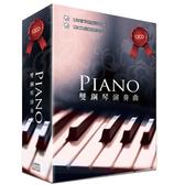 精裝版 - 雙鋼琴演奏曲 CD