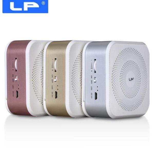 藍芽音響 迷你直插式小音箱外接擴音器喇叭通用外放U盤插卡外置充電小型低音炮收款提示大聲音