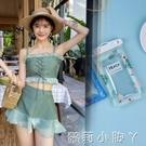 泳衣女2021新款溫泉超仙ins風裙式分體遮肚顯瘦學生少女可愛泳裝 蘿莉新品