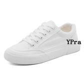 【YPRA】女生小白鞋 小白鞋女透氣百搭帆布鞋
