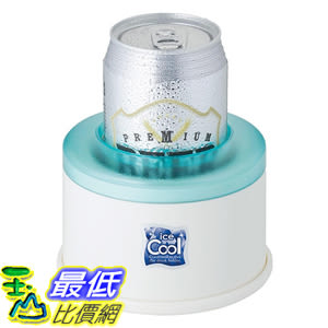 [東京直購] Arnest 76023 啤酒玻璃瓶冷卻底座 Drink Cooler Ice Cool Clear Blue
