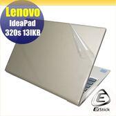 【Ezstick】Lenovo IdeaPad 320S 13 IKB 二代透氣機身保護貼 DIY 包膜