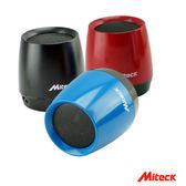 銷售一直領先 BS208鋁合金  多功能藍牙無線喇叭