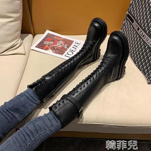 膝上靴 厚底長靴女年新款秋冬皮面長筒靴小個子不過膝高筒靴騎士靴 韓菲兒