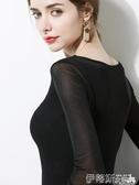 新品長袖T恤黑色網紗打底衫女長袖T恤修身小衫秋季新款內搭圓領薄款上衣 聖誕交換禮物