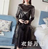 金絲絨洋裝 中長款名媛氣質喇叭袖蕾絲吊帶裙兩件套sd3559【衣好月圓】