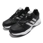 adidas 訓練鞋 Strutter 黑 銀 白 愛迪達 男女鞋 休閒鞋 復古 基本款 NEO【ACS】 FW3742