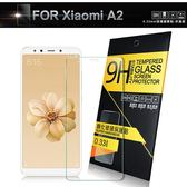 NISDA for 小米 A2 鋼化 9H 0.33mm玻璃螢幕貼-非滿版