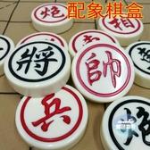 象棋 中國象棋套裝皮革象棋棋盤塑料棋子學生成人老人大號特大比賽家用T 1色