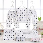 彌月禮盒組 初生嬰兒衣服夏季薄款棉質男女寶寶用品xw【優兒寶貝】